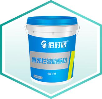 丙烯酸盐喷膜防水涂料