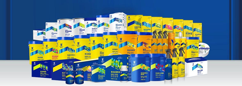 防水涂料加盟项目