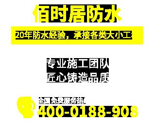 招商执线:400-0188-908