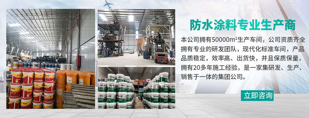 防水卷材专业生产商