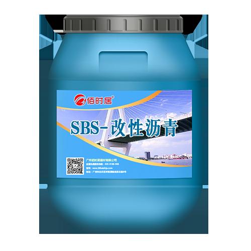 SBS改性沥青
