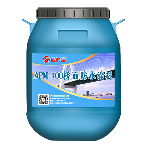 AMP-100桥面防水涂料
